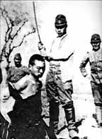 indo china war 1962 pdf